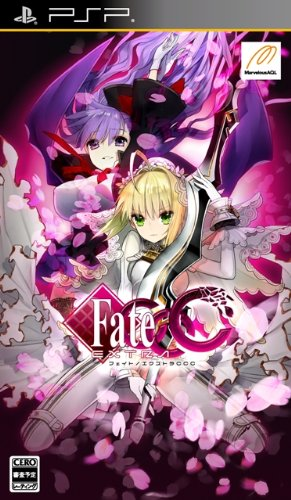 Fate/Extra CCC [Japan Import] by MARVELOUS ENTERTAINMENT
