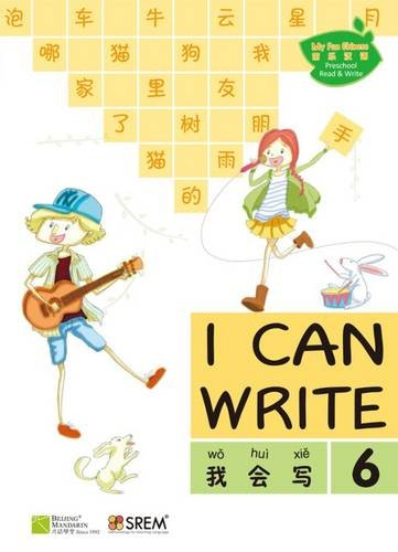 My Fun Chinese (MFC) I Can Write 6 (English and Chinese Edition)
