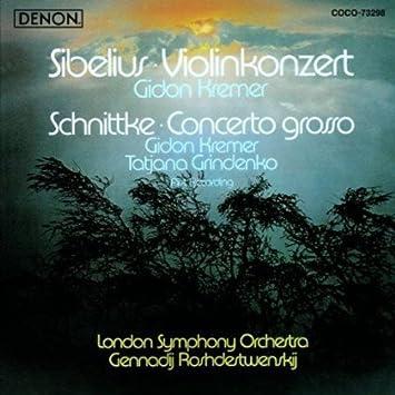シベリウス:ヴァイオリン協奏曲/シュニトケ:合奏協奏曲