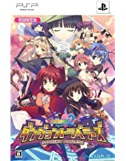 To Heart 2: Dungeon Travelers [Limited Edition] [Japan Import]