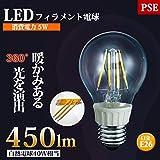 フィラメント型LEDクリア電球『まるで白熱灯』