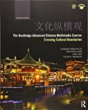 img - for The Routledge Advanced Chinese Multimedia Course: Crossing Cultural Boundaries, 2nd Edition book / textbook / text book