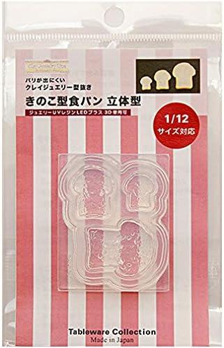 亀島商店 クレイジュエリー型抜き きのこ型食パン 立体型 ホビー用ツール 1024
