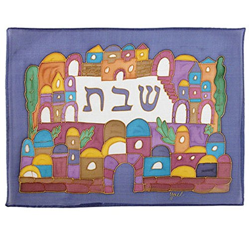 Yair Emanuel  Silk Painted Challah Cover For  Shabbat Sabbath  Bread Board   Judaica    Armenian Jerusalem Design   CSY-18