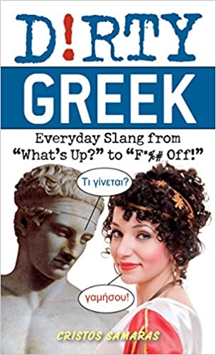 Dirty Greek Everyday Slang from Whats Up to F*/%# Off!