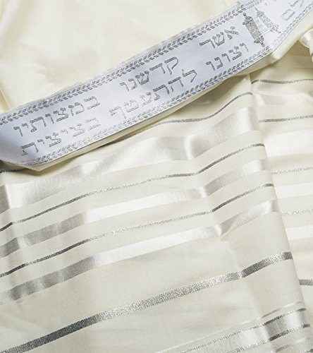 100% Wool Tallit Prayer Shawl in Blue and Silver Stripes ...