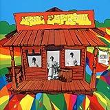 The Music Emporium [Vinyl]