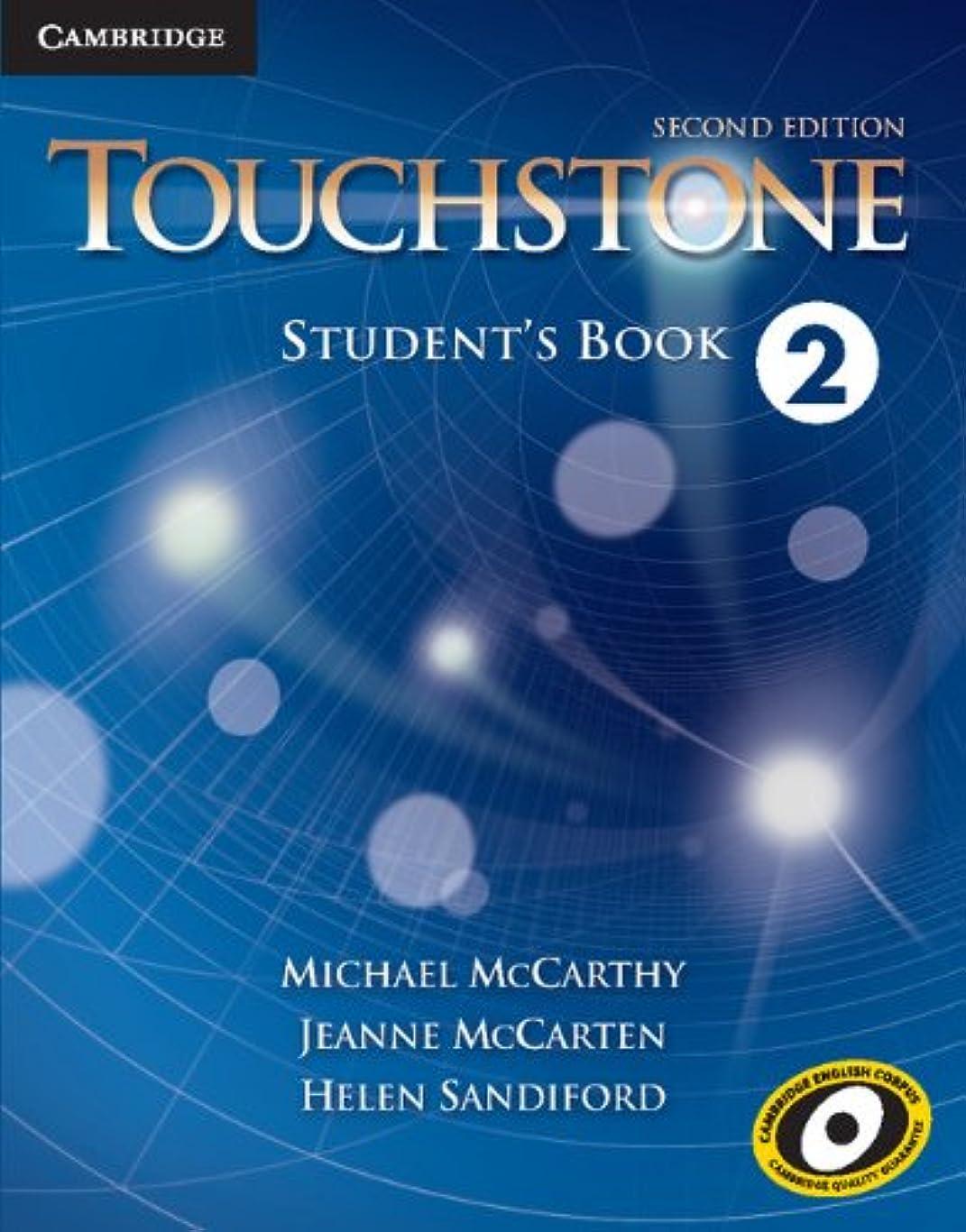 安いですハーフ参加するLet's Go: Fourth Edition Level 3 Student Book with Audio CD Pack (Let's Go (Oxford))