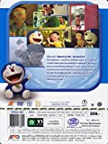 Stand By Me Doraemon Region 3** Import** Animation - Movie