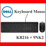Dell 1293 Wired Keyboard - KB216p
