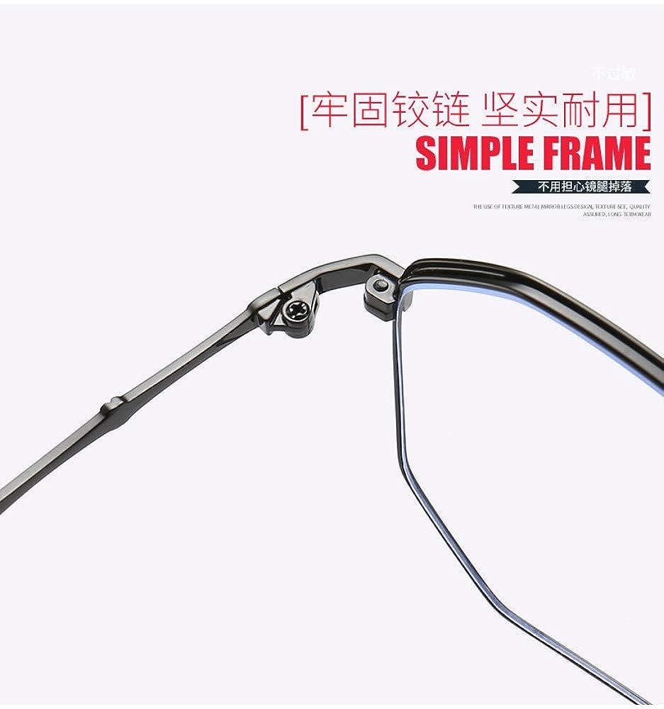 Literary Retro Trend Anti-Blu-Ray Glasses Personality No Degree Radiation-Proof Flat Mirror