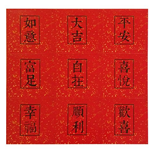 - FANTAC CRAFT 360 Red Chinese Characters Greeting Adhesive Label Sticker Black English Words Square Packaging Seal Label Stickers (40 sheets red)