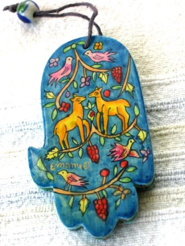(Small Hand Painted Wooden Wood 'Wild Life' Hamsa From Yair Emanuel of Jerusalem)