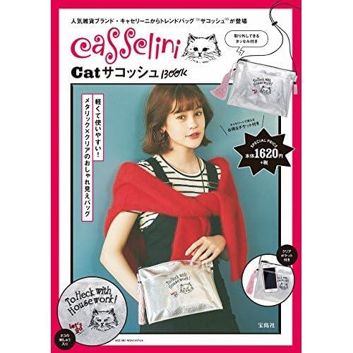 Casselini Cat サコッシュ Book  画像 A