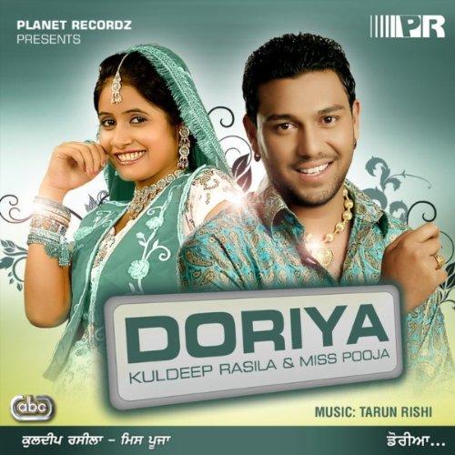 Baman ka chhora | nittu farmana| kuldeep | haryanvi songs.