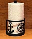 Made in USA Nautical Themed Steel Paper Towel Rack