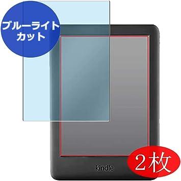 VacFun 2 Piezas Filtro Luz Azul Protector de Pantalla para Kindle ...