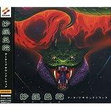 沙羅曼蛇アーケードサウンドトラック