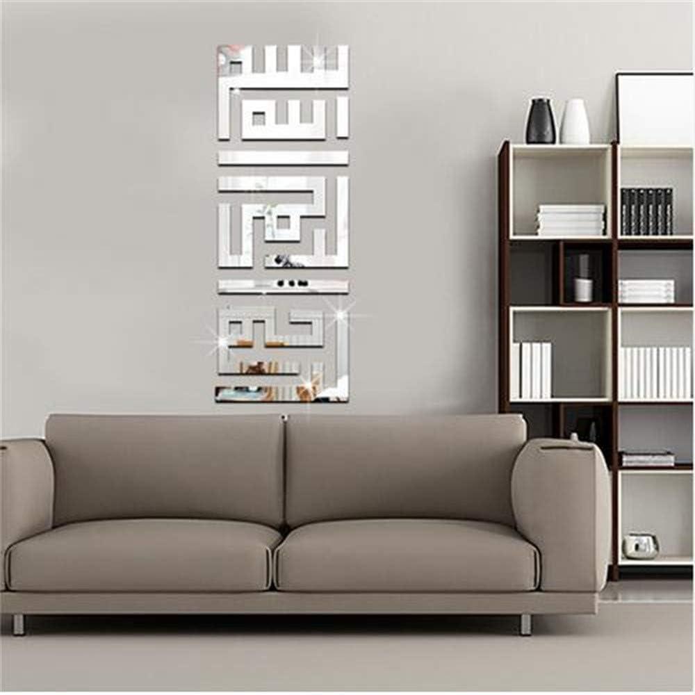 Suuyar Mirror Wall Stickers 3D Acrylic Muslim Islamic Allah