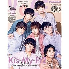 VOCE 増刊 表紙画像