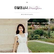 Heejin (Single Album)