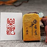 YZ128 Hmay Chinese Mood Seal / Handmade Traditional Art Stamp Chop for Brush Calligraphy and Sumie Painting and Gongbi Fine Artworks / - Le Qu (Fun)