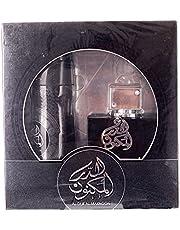 Al Dur Al Maknoon By Lattafa Parfums With Perfume 100 Ml Perfume Spray For Men - 200 milliliters