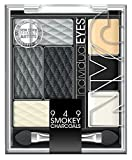 N.Y.C. New York Color Individual Eyes Eyeshadow Palette, Smokey Charcoals, 0.126 Ounce