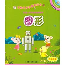 Robot and strange bicycle-whole tapetumses develop a story play field book(graphics) (Chinese edidion) Pinyin: ji qi ren he qi guai de jiao ta che ¡ª ¡ª quan nao kai fa gu shi you xi shu ( tu xing )