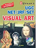 UGC-NET/JRF/SET Visual Art (Paper-II)
