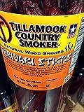 Tillamook Beef Jerky Jar ~ Variety Flavors 20 Count (Teriyaki)