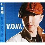 V.O.W.-Victory Over War-
