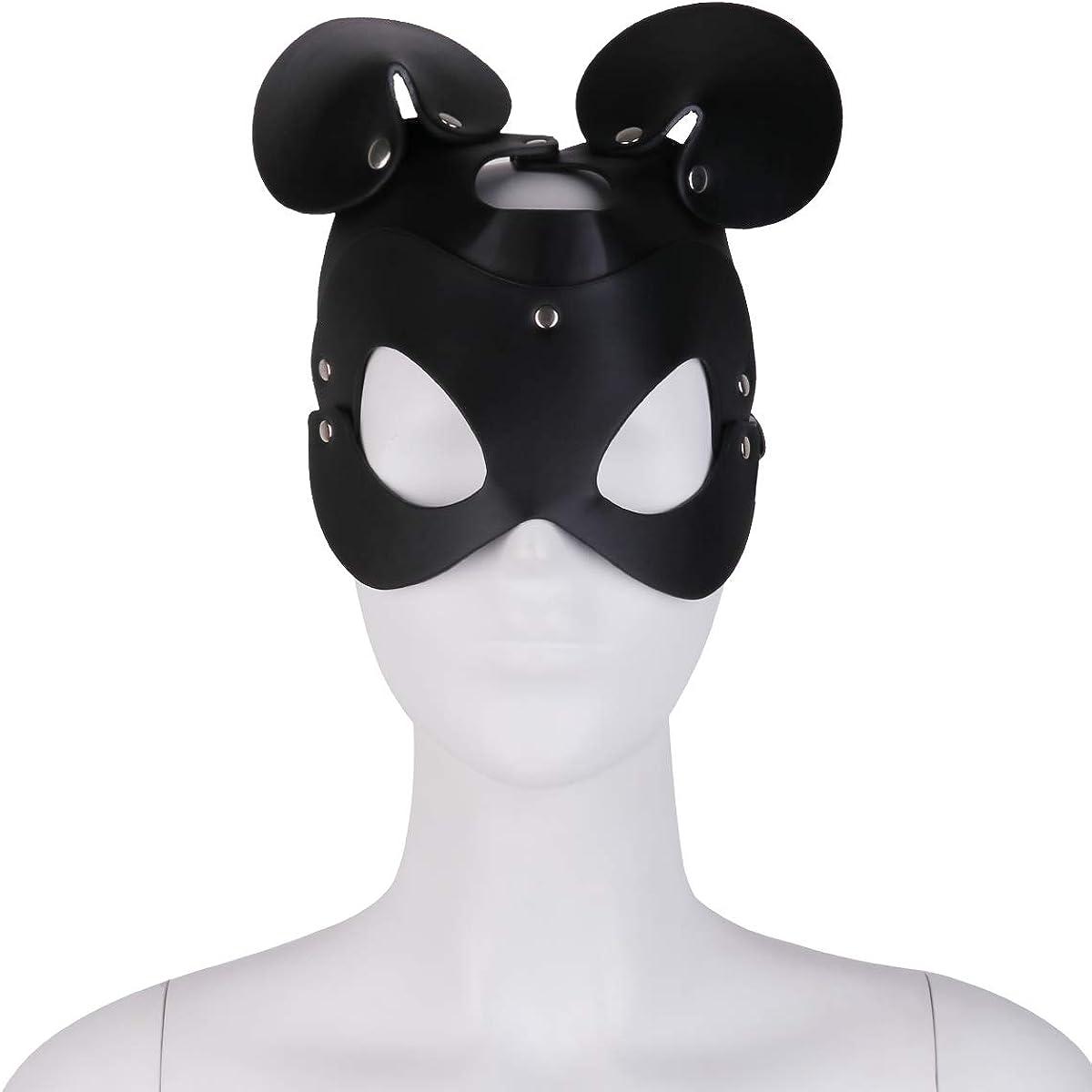 Freebily Maschera Orecchie Coniglio e Topolino in Pelle PU Mascherna Meta Faccia Cuoio Maschera Carnevale Veneziana Nera Mashere Horror Halloween Masquerade Mask