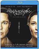 ベンジャミン・バトン 数奇な人生 [WB COLLECTION][AmazonDVDコレクション] [Blu-ray]