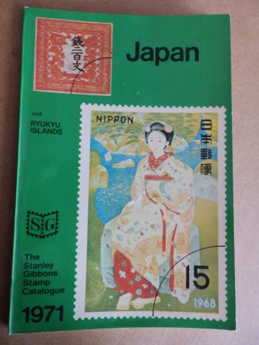 Price comparison product image Sectional Postage Stamp Catalogue,  1971: Japan and Ryukyu Islands