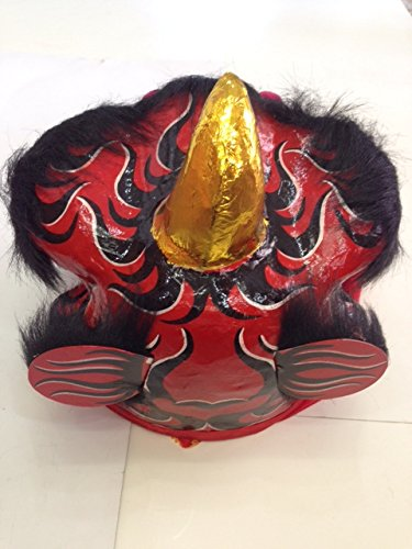 Chinese New Year Lion Dragon Head Dance 13''