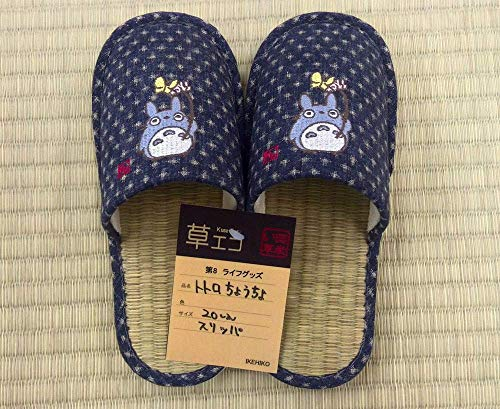 Studio Ghibli My Neighbor Totoro Interior Slippers Butterfly (20.0cm)