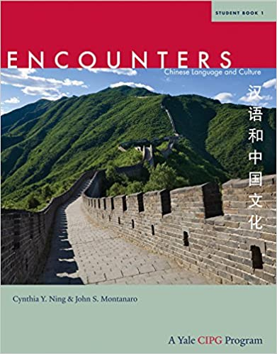 Encounters chinese language and culture student book 1 without encounters chinese language and culture student book 1 without media access code bilingual student workbook edition kindle edition fandeluxe Choice Image