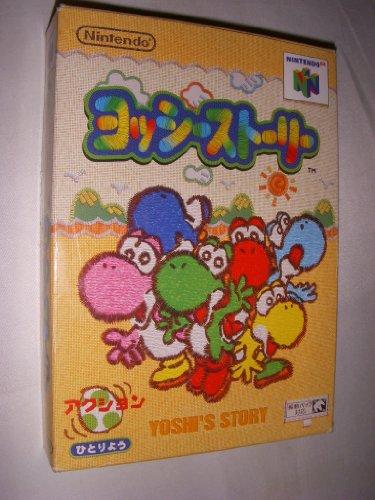 Yoshi's Story, Nintendo 64 Japanese Import (Yossy Story) Nintendo 64 Christmas