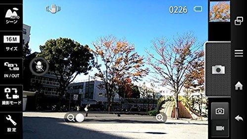 Sharp-Aquos-Zeta-32GB-Unlocked-GSM-4G-LTE-Quad-Core-Android-Smartphone-w-16MP-Camera-White