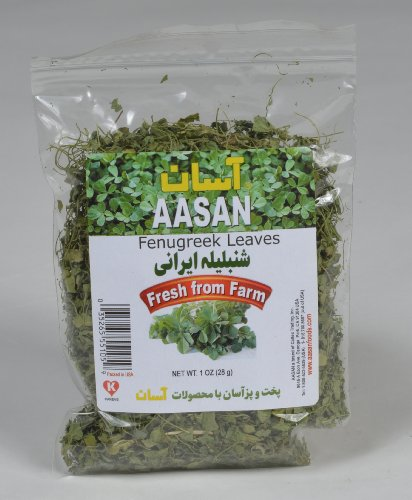 AASAN Fenugreek Leaves (Shanbelileh), 1oz - Pack of 6 by AASAN
