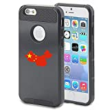 Apple iPhone 5 5s Shockproof Impact Hard Case Cover China Chinese Flag (Black )