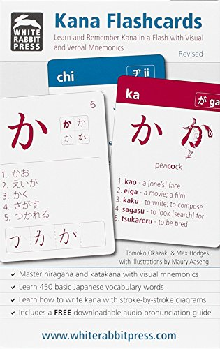 Kana Flashcards: Learn and Remember Kana in a Flash With Visual and Verbal Mnemonics (Revised Edition) (Japanese and English Edition)