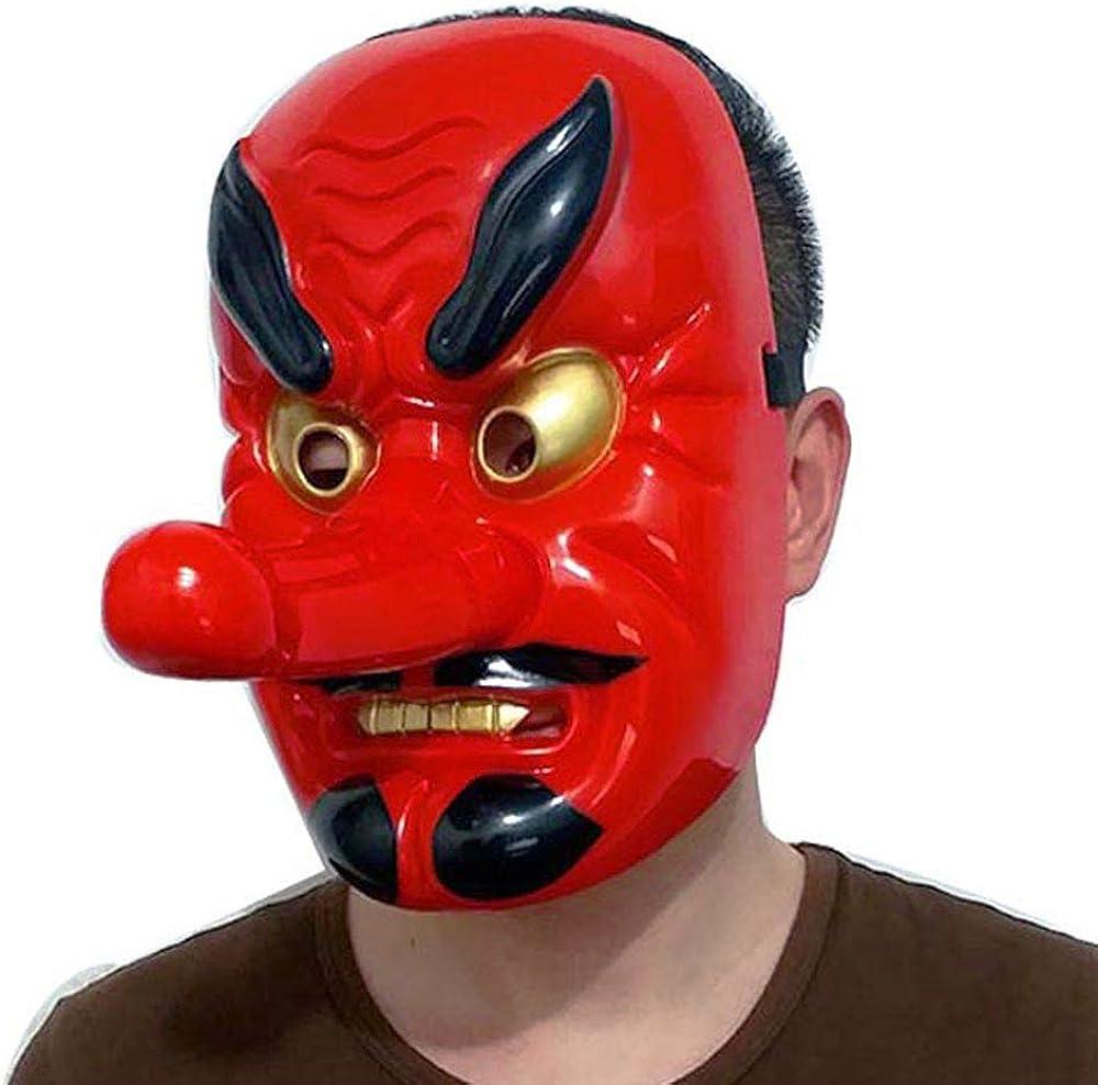 Japanese Tengu Mask Omen Noh Kabuki Samurai Demon Buddhism Halloween Cosplay  \