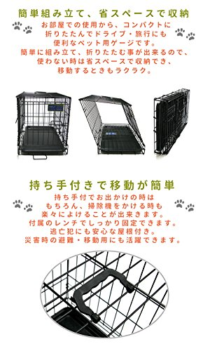 Simply plus Folding Double Door Dog Crate/Cage, 36'', Black by Simply Plus (Image #3)