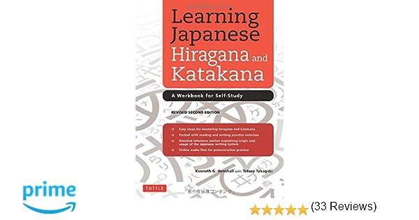 Amazon.com: Learning Japanese Hiragana and Katakana: A Workbook ...