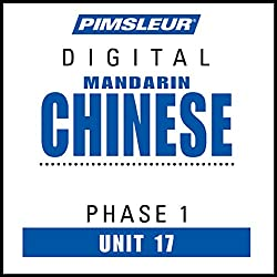 Chinese (Man) Phase 1, Unit 17
