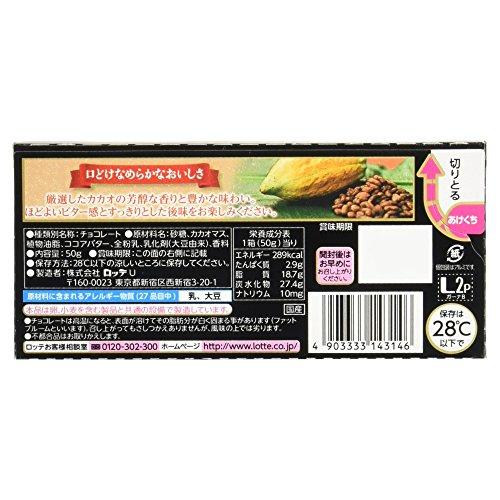 Lotte Ghana Black Chocolate Extra Cacao Japan Snack Dagashi by Ghana (Image #3)