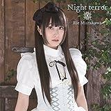Night terror(通常盤)