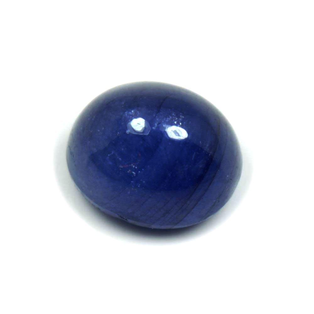 Natural Blue Sapphire Cabochon Loose Gemstone 3 Carat Oval Shape Chakra Healing September Birthstone Bead
